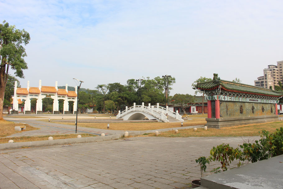 Temple de Confucius, KaoHsiung, Taiwan.