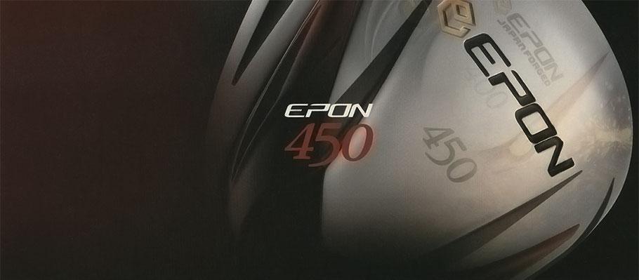 EPON 450ドライバータイトル画像