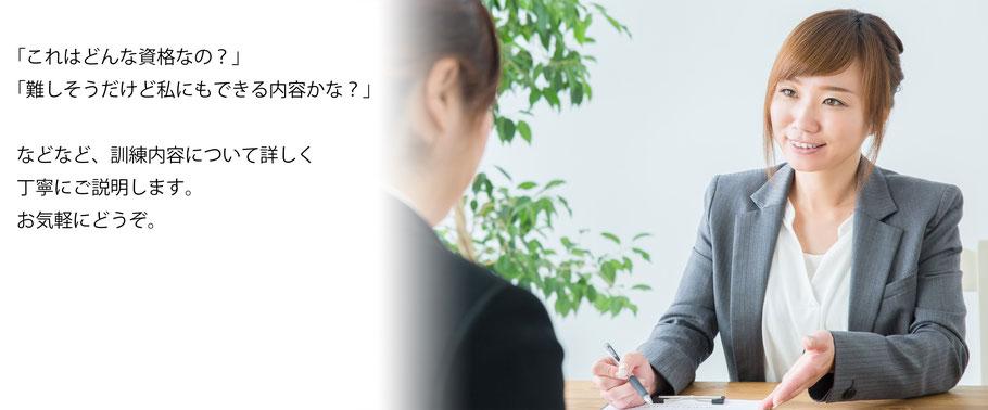 職業訓練説明会 - 求職者訓練か...