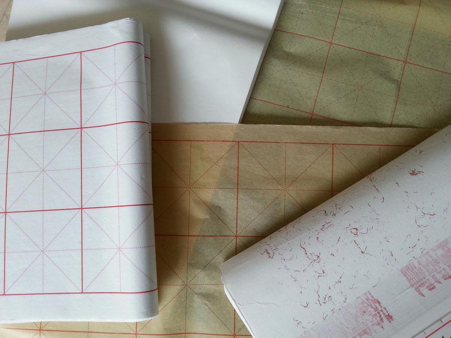 """4. Schatz: Das Papier. Chinesisches """"Reispapier"""" ist dünner als westliches Kopierpapier."""
