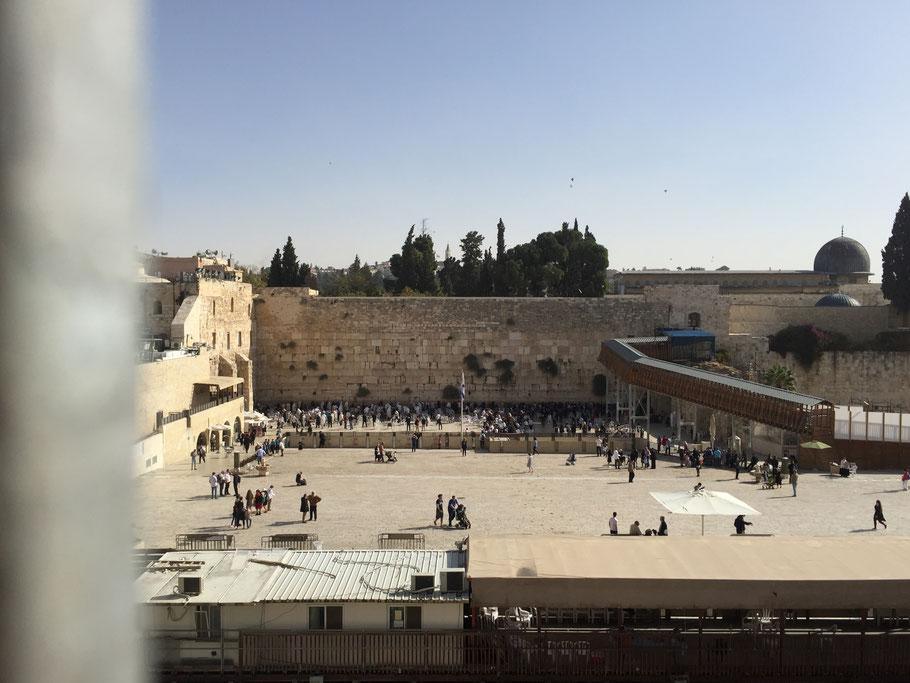 Jerusalems Klagemauer