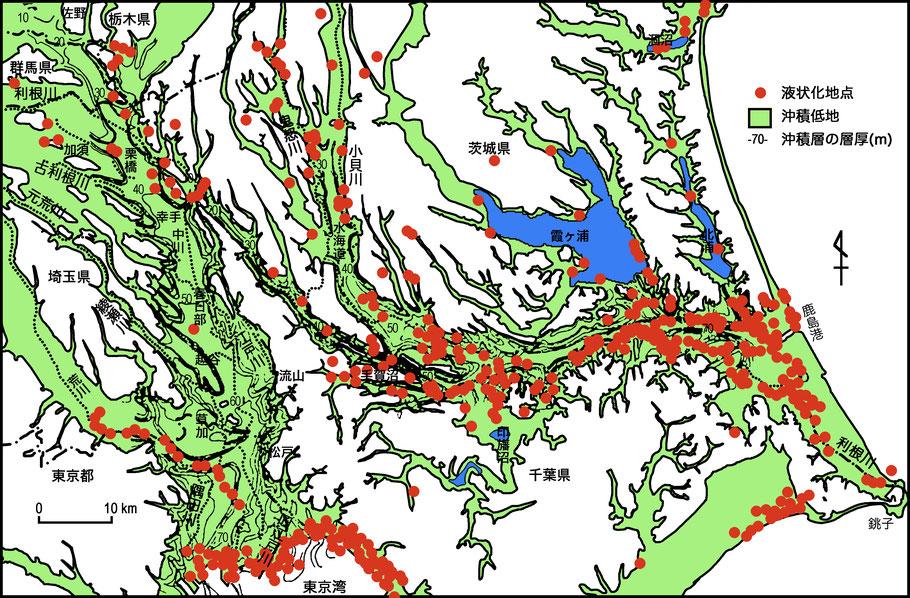図1 2011年3月11日東北地方太平洋沖地震による 関東地方における液状化分布図 (石綿作成;遠藤(2015,2017):「日本の沖積層」より)
