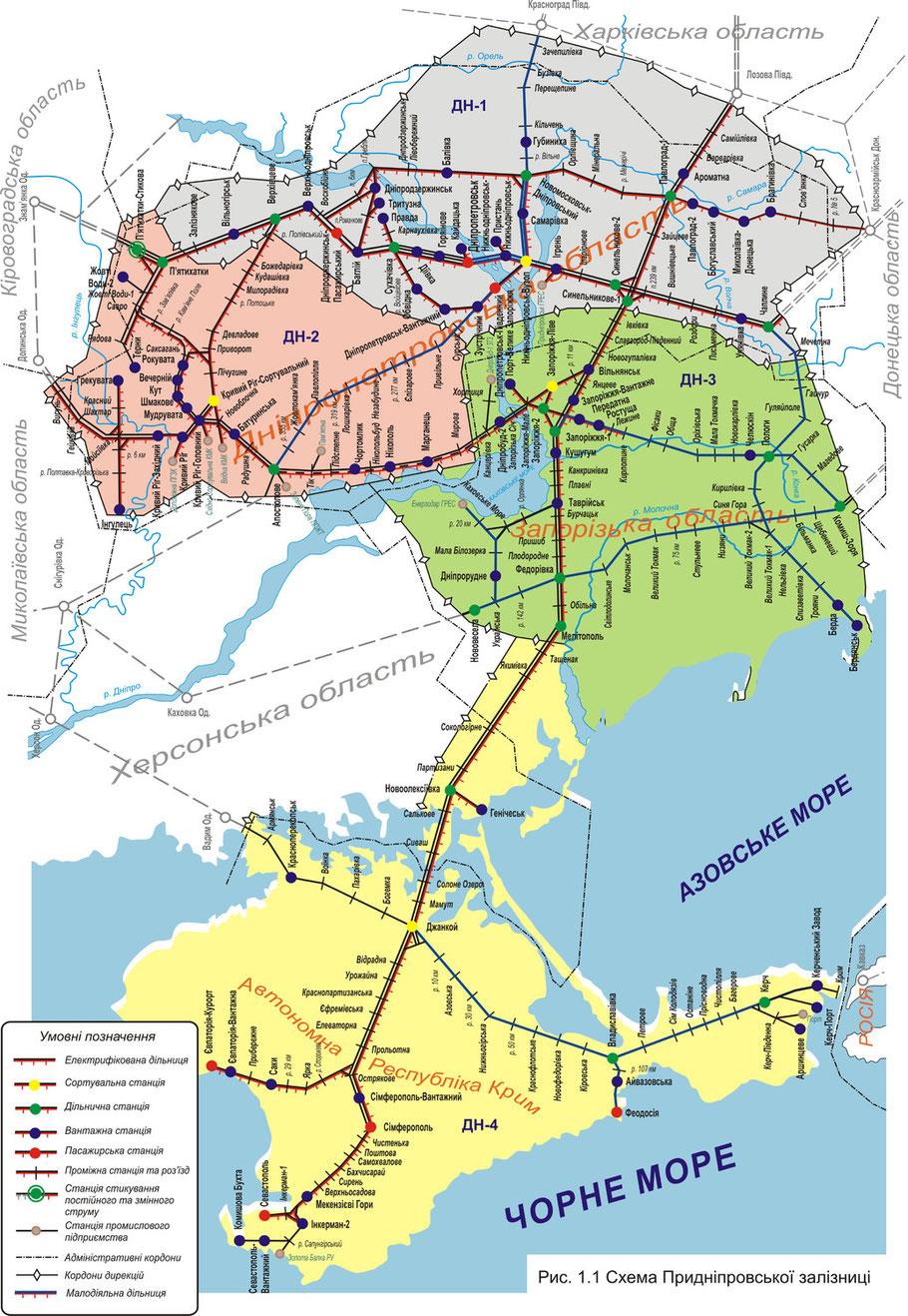 Схема Придніпровської залізниці