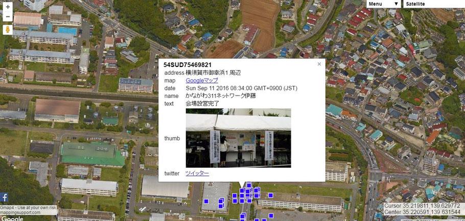 訓練会場でのツイート場所を示す  (画像をクリックすると詳しく見れます)
