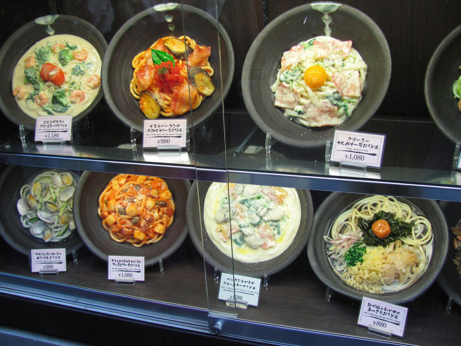 Plastic menu entrees...at the entrance of every quality restaurant in Tokyo.