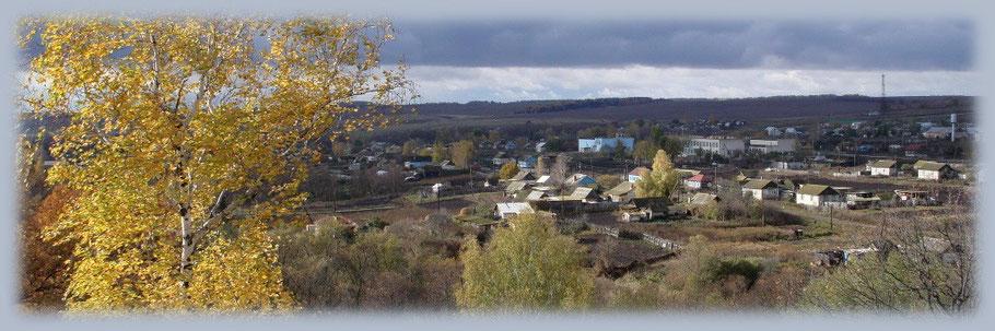 Вид на Сосновку с горы Шиханка. Октябрь 2006 г.