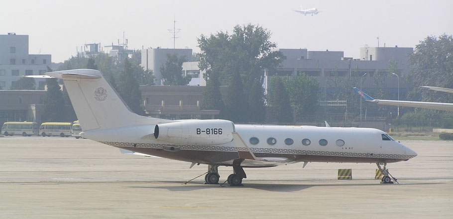 17-09-2015 - Beijing Capital International Airport, China - (C) R. Verhaegh