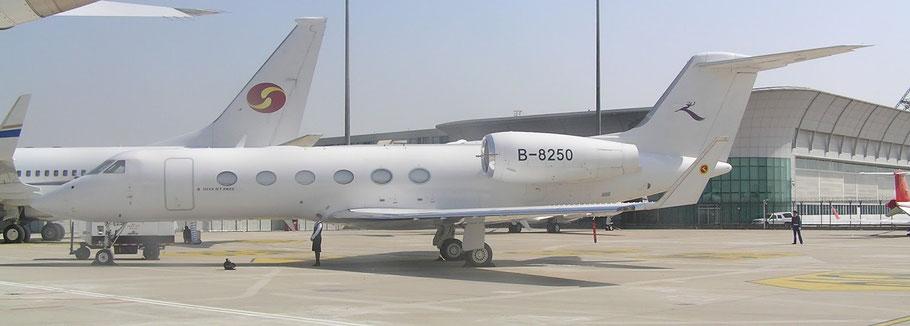 26-09-2015 - Beijing Capital International Airport, China - CIBAS - (C) R. Verhaegh
