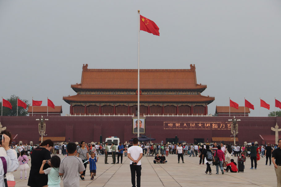 Tiananmen Square on a gloomy day. It was hard to imagine tanks crushing people there