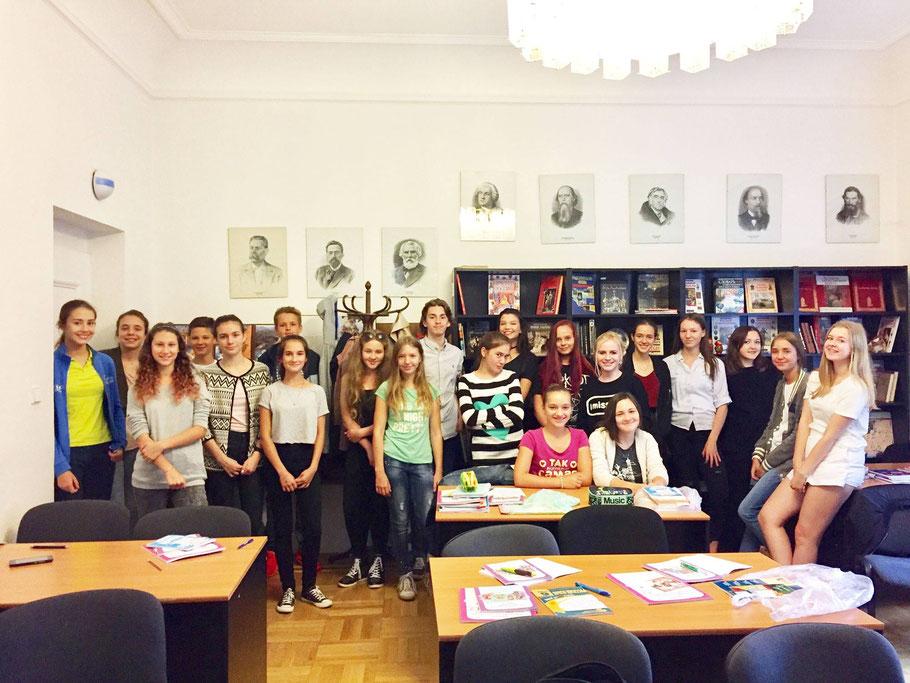 Занятия школы Екатерины Баженовой проходят в Российском центре науки и культуры в Праге
