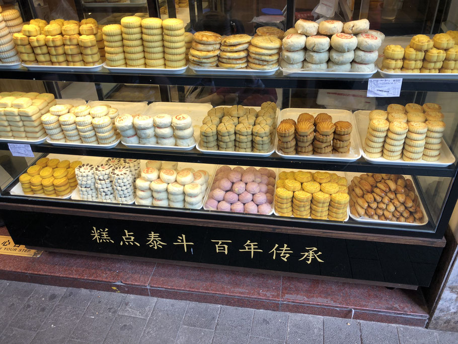 Traditional sweet baked goods