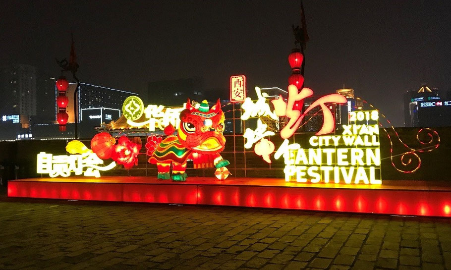 Xi`an City Wall Lantern Festival