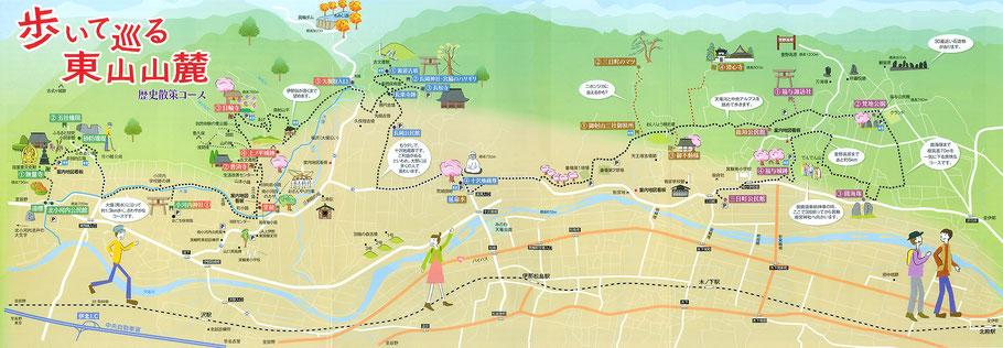 東山山麓 歴史の道 ルートマップ