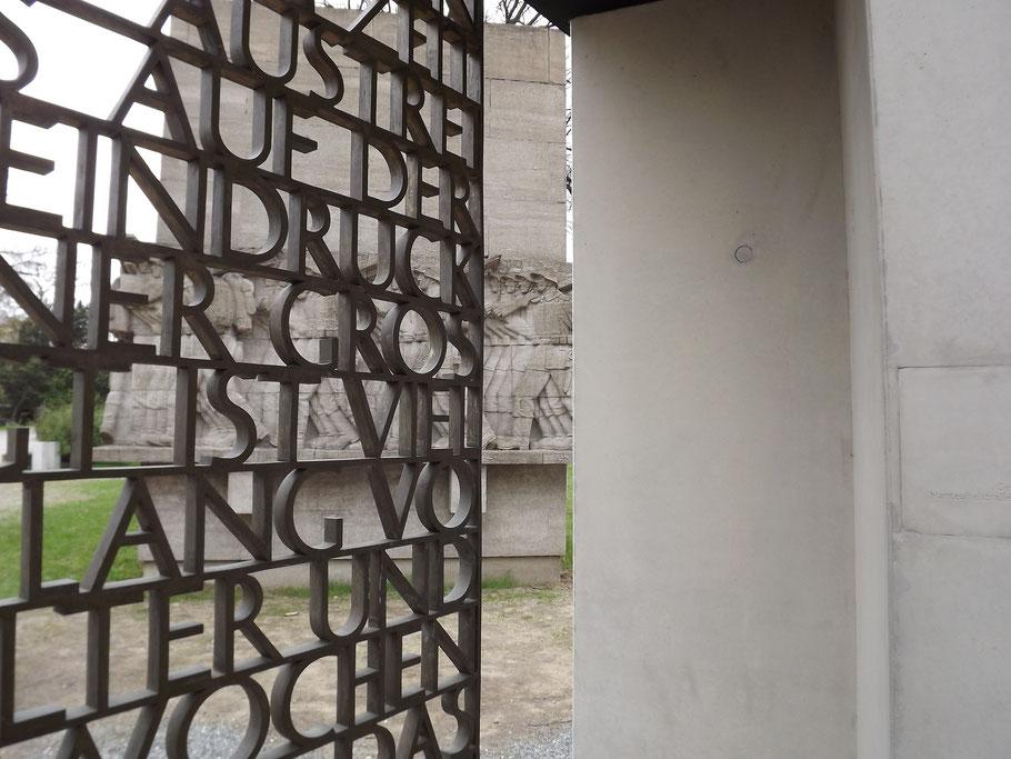 Kriegerdenkmal und Mahnmal am Dammtor