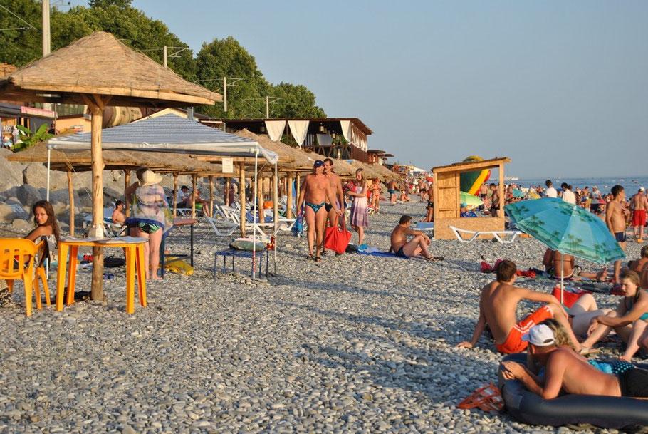 Отдых на Черном море - Лазаревское