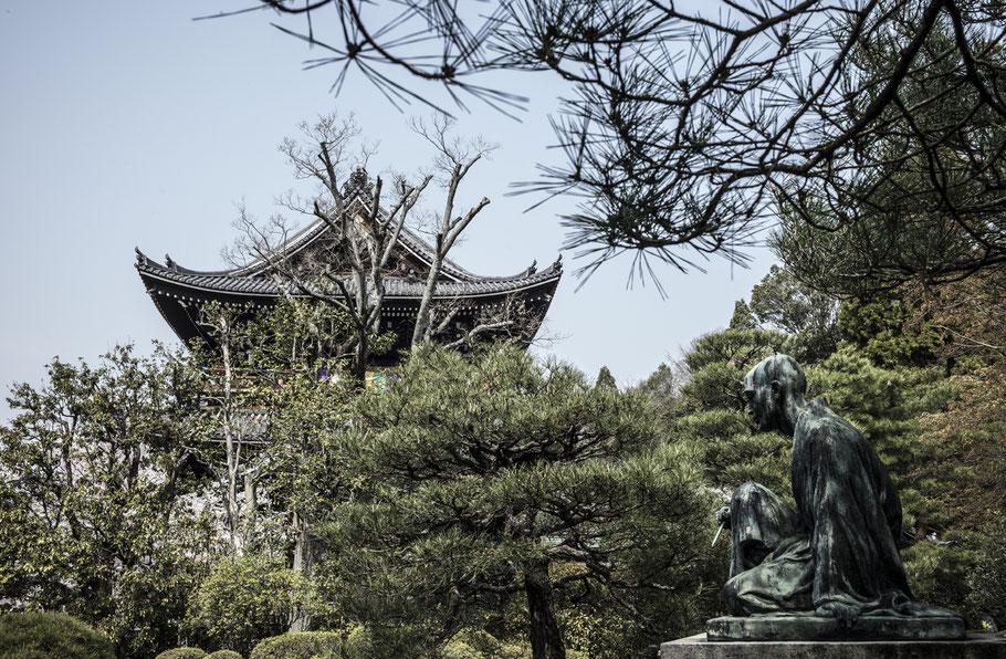 Der Park Nanzen-ji in Kyoto als Farb-Photographie, Japan