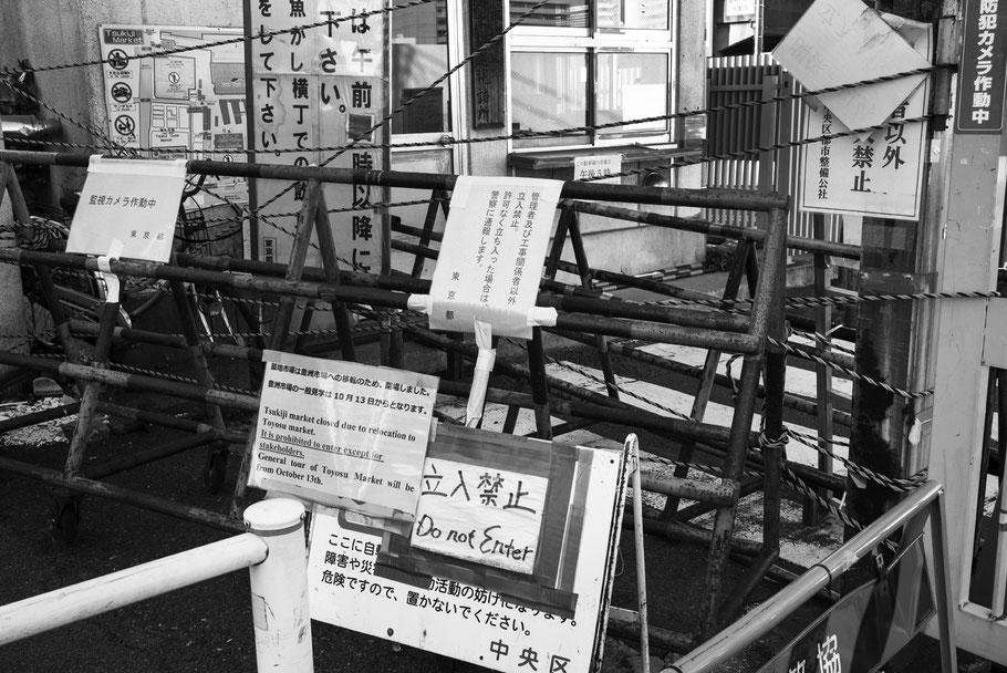 Verschlossenes Tor zum Tsukiji Fischmarkt nach Umzug zum Toyosu market in Tokio, Japan, als Schwarzweißphoto