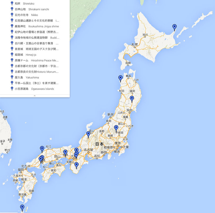 18 world heritage sites in japan why not hire a certified guide 18 world heritage sites in japan gumiabroncs Images
