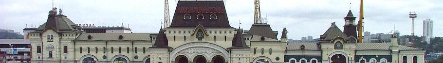 Vladivostok Station Banner