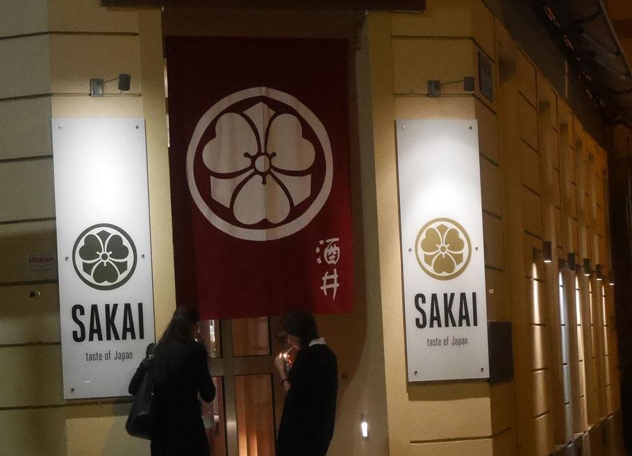 'Sakai' - Taste of Japan (?)