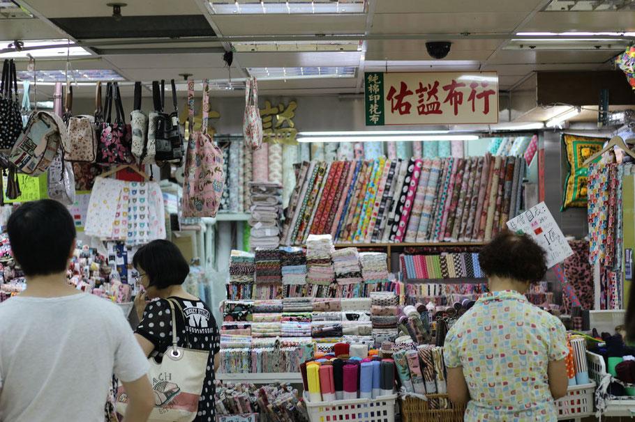 台湾 永楽市場3