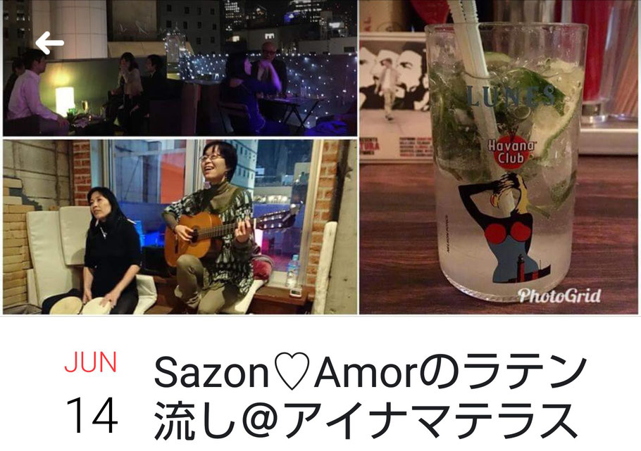 Aazon♥️Amor Latin流し