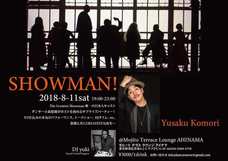 SHOWMAN by Yusaku Komori