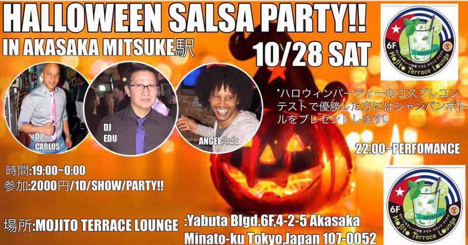 HALLOWEEN SALSA PARTY IN AKASAKA 10/28 (Sat) 19:00~