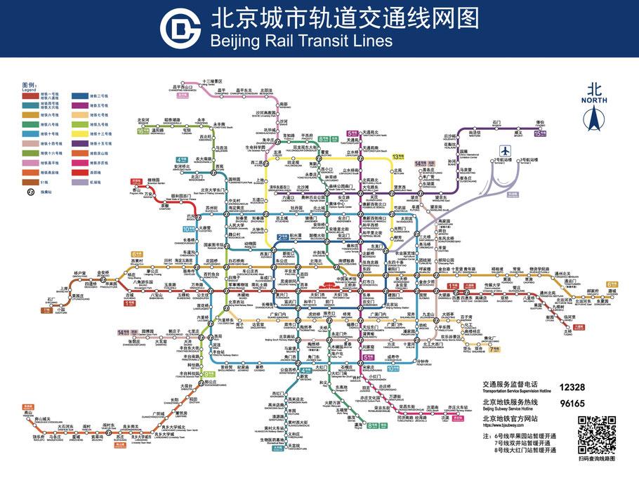 北京の地下鉄網