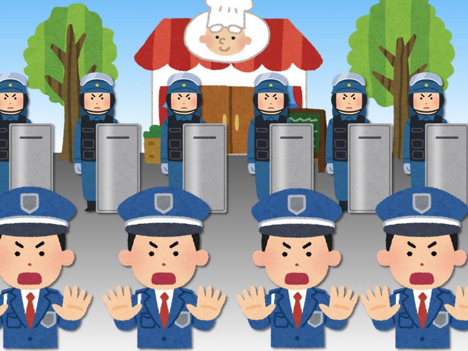 お店の周りを二重に包囲する警備員