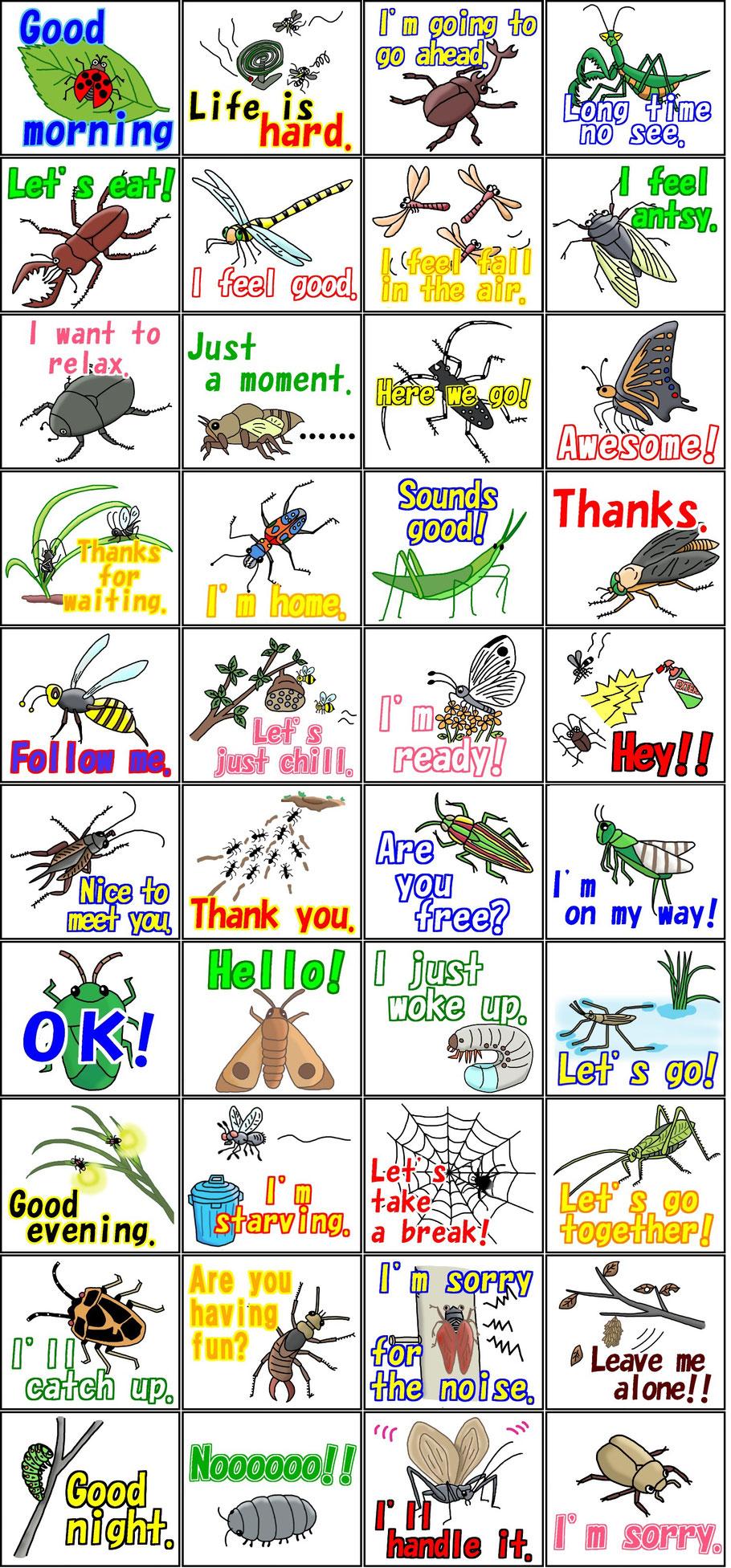 昆虫,虫,名人,博士,LINE,スタンプ,LINEスタンプ insects linesticker