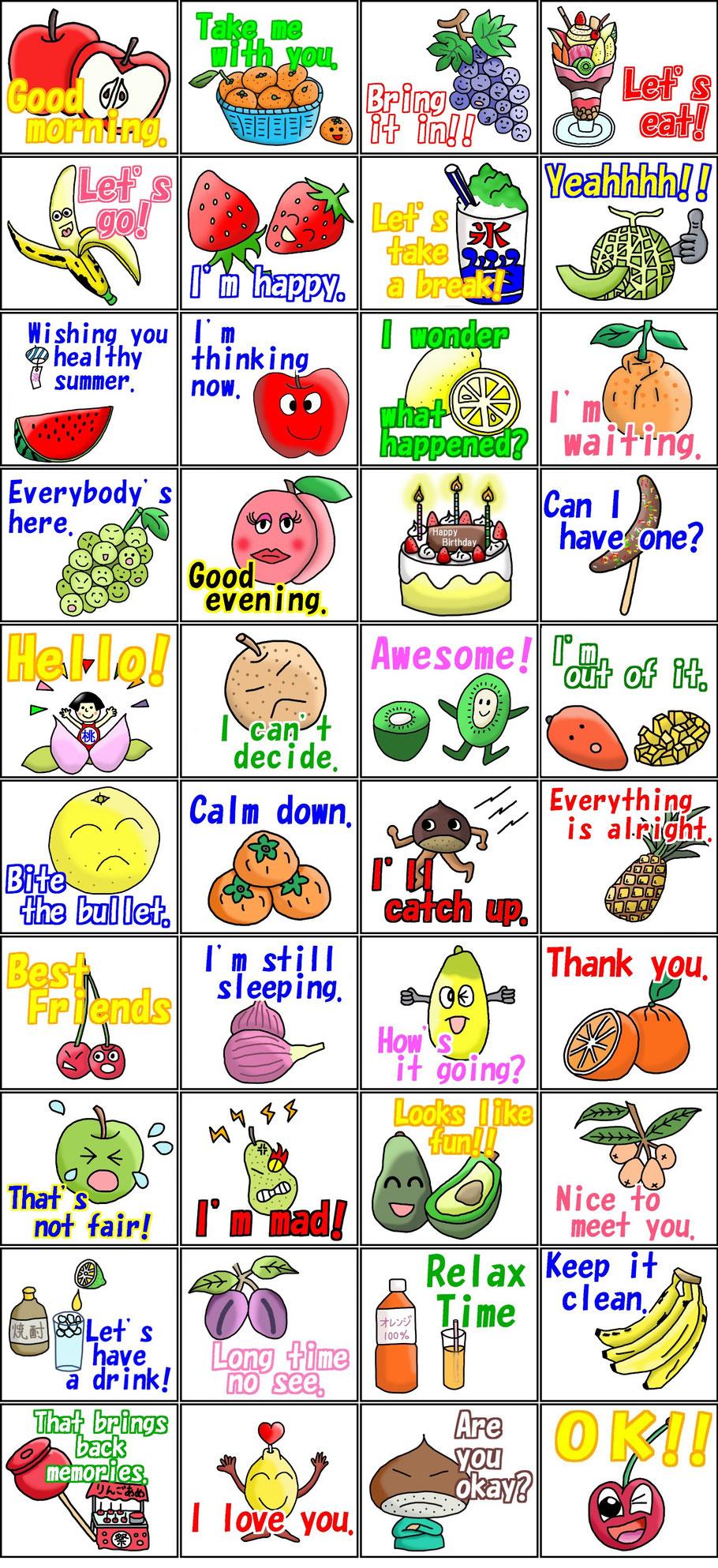 果物、くだもの、フルーツ、果物名人、果物スタンプ、くだものスタンプ、LINE、スタンプ、購入ボタン fruits line sticker apple banana orange kiwi peach