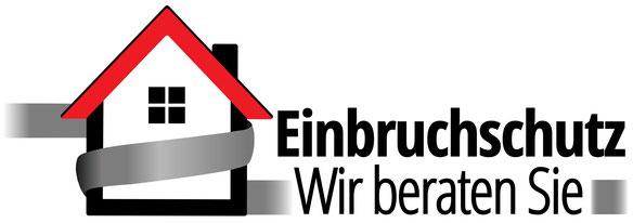 Einbruchschutz Hamburg: 20% Geld zurück… - Garantiert bei einem Auftragsvolumen ab 500.- € bis 1.000.- € für den Einbruchschutz durch Staatliche Förderung - KfW