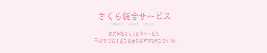 職業訓練校パソコン教室春日井市