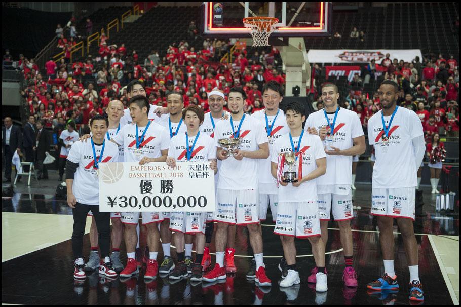 Chiba earned 30 million yen for the win – Chris Pfaff, Inside Sport: Japan, Jan 8th, 2018