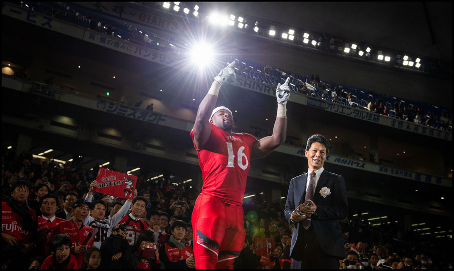 Trashaun Nixon conducts the crowd before receiving his MVP award at the JXB – John Gunning, Inside Sport: Japan, Dec 18, 2018