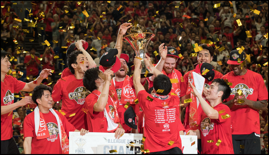 Alvark Tokyo's players celebrate their championship - Chris Pfaff, Inside Sport: Japan, May 26, 2018