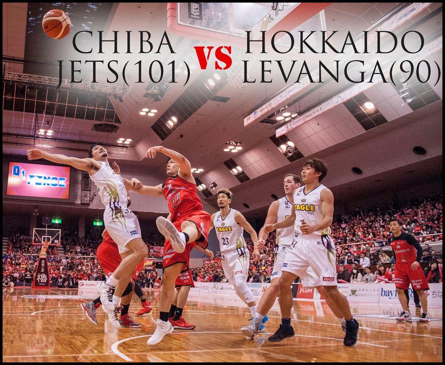 Chiba Jets -v- Levanga Hokkaido— Chris Pfaff, Inside Sport: Japan, March 26, 2017