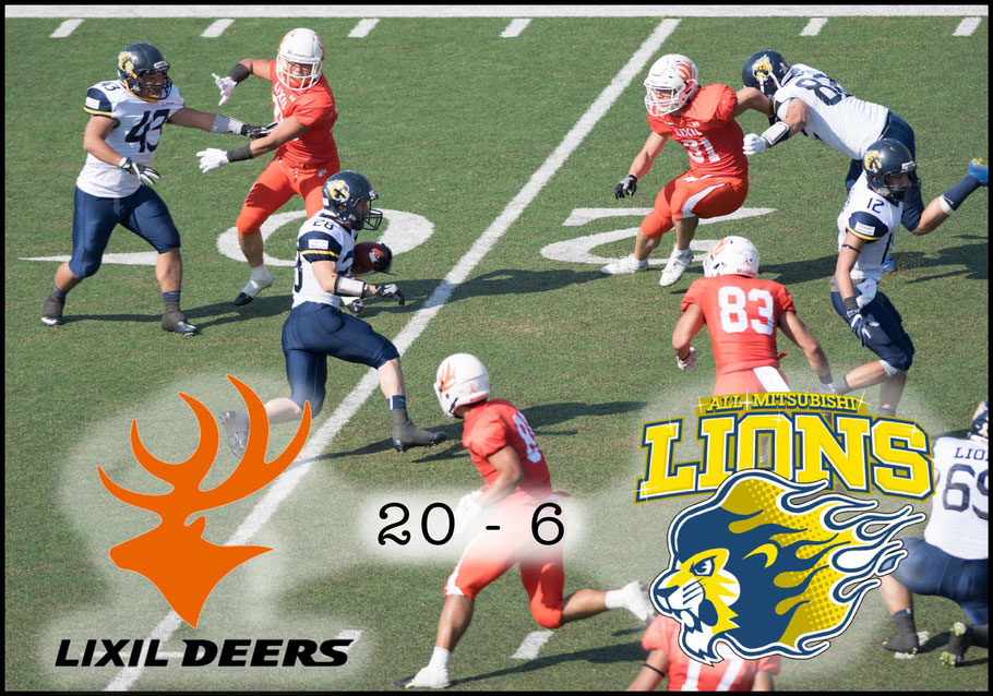 Deers and Lions fought the closest game of the Pearl Bowl so far this year - John Gunning Inside Sport: Japan, May 21, 2017