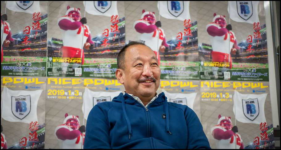 KG Fighters Head Coach Hideaki Toriuchi – Lionel Piguet, Inside Sport: Japan, Dec 27th, 2018