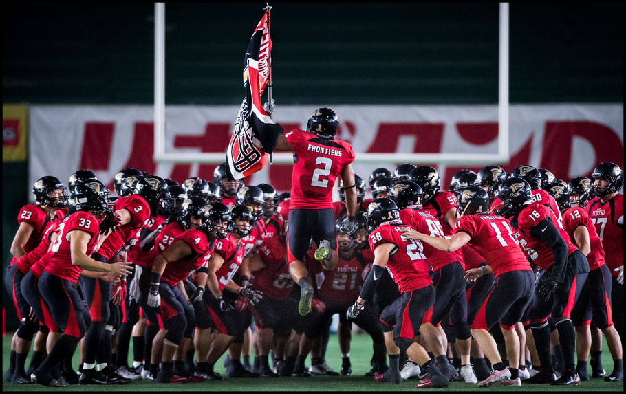 Frontiers before the 2016 Japan X Bowl - the first of three straight the team has won – Sachiyo Karamatsu, Inside Sport: Japan, Dec 18, 2018