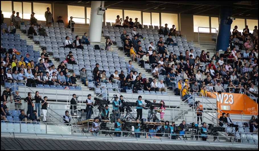 Despite the Japan test match attendance record 46,143, there were large blocks of empty seats in the  the 72,327-capacity Nissan Stadium - John Gunning, Inside Sport: Japan, Oct 27, 2018