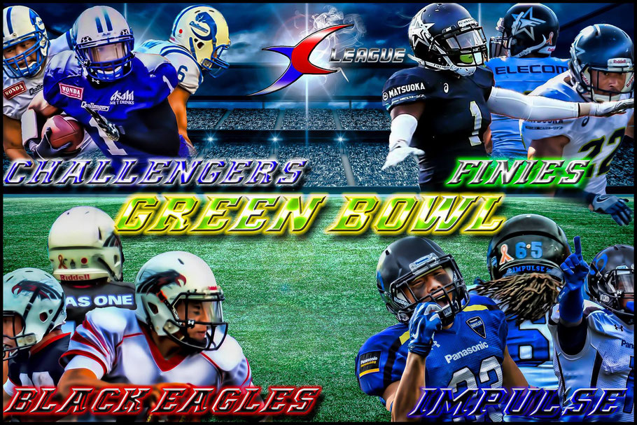 Green Bowl Teams - Graphic: Carlton Jones
