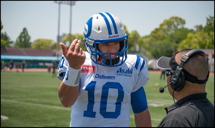 QB Alex Niznak and Challengers have an all new offense for 2018 — Lionel Piguet, Inside Sport: Japan, May 5, 2018