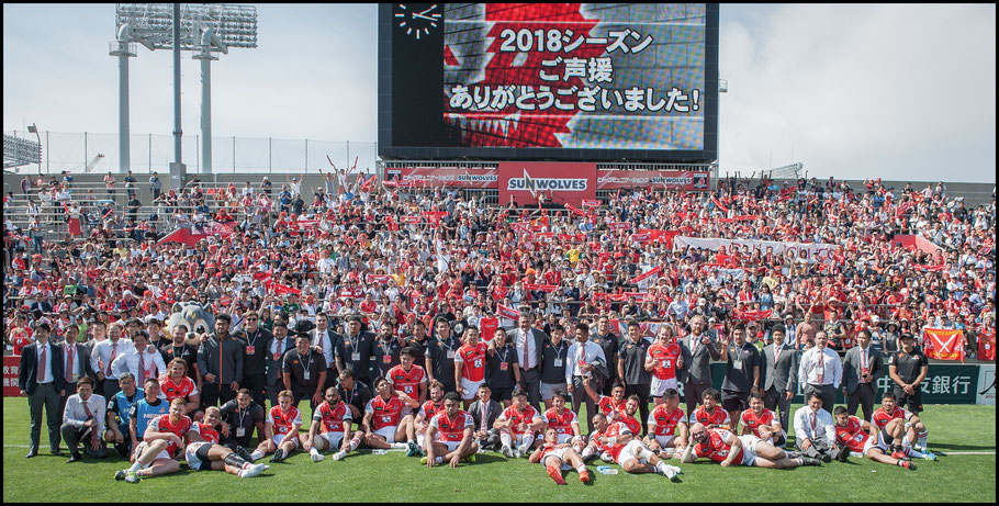 Sunwolves close connection with their fans and importance to rugby in Japan may not be enough to save the team