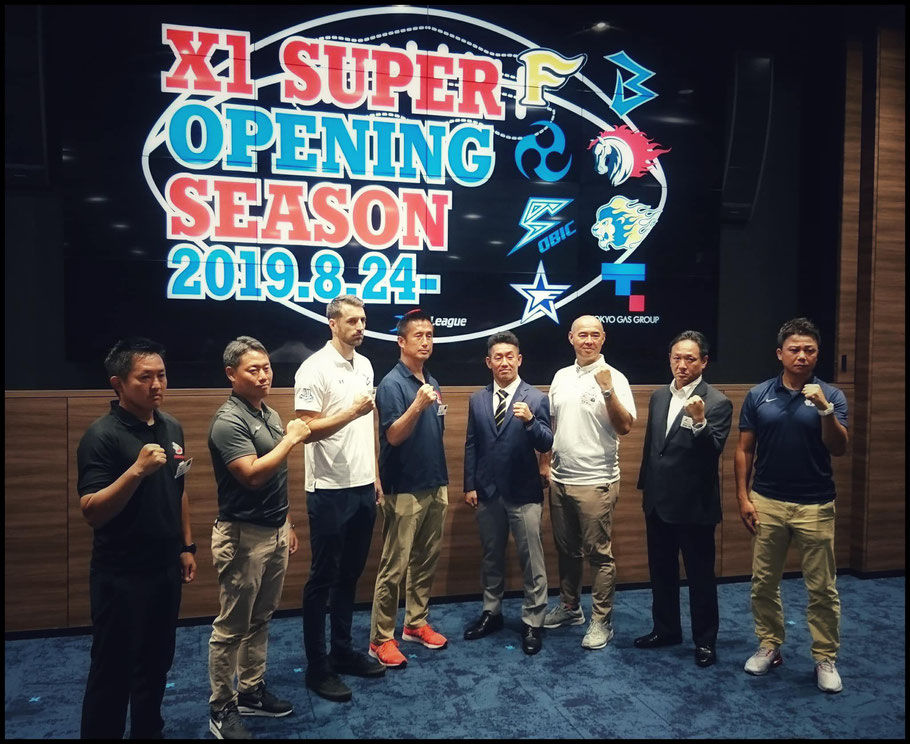 Yamamoto (left) at the season opening press conference – Ken Marantz, Inside Sport: Japan, August 19, 2019
