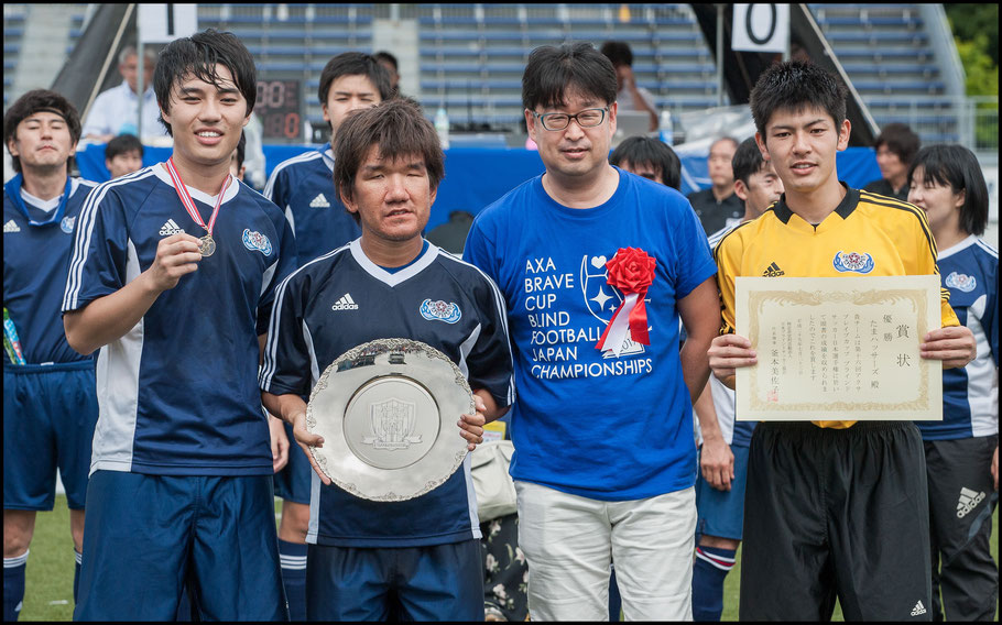 Tama Hassas won the 2017 Brave Cup - Chris Pfaff, Inside Sport: Japan, July 23, 2017