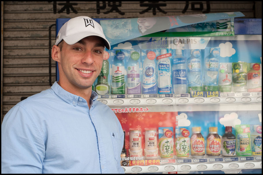 Challengers QB Alex Niznak with an Asahi Soft Drinks vending machine — Lionel Piguet, Inside Sport: Japan, April 25, 2017