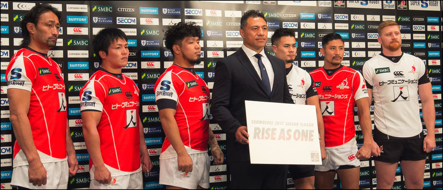 Head Coach Fill Tiatia Holds The Sunwolves 2017 Slogan — John Gunning, Inside Sport: Japan, Dec 12, 2016