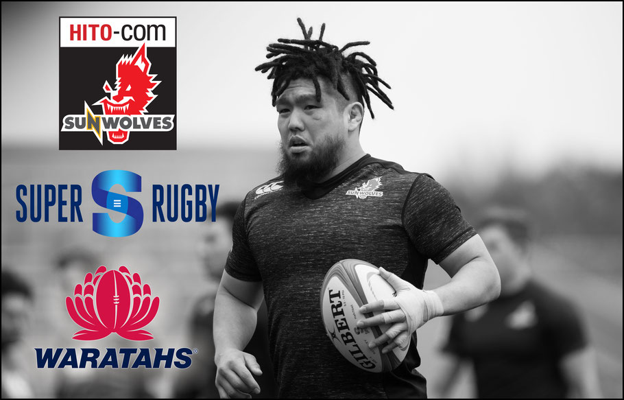 Shota Horie at Sunwolves' captain's run ahead of the game against Waratahs – Sachiyo Karamatsu Inside Sport: Japan, April 6th, 2018